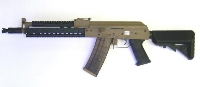 FUCILE GOLDEN E. AK74 TACTICAL